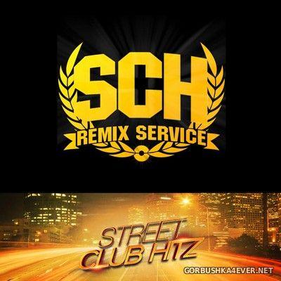 Street Club Hitz vol 14 - vol 22 [2008-2013]