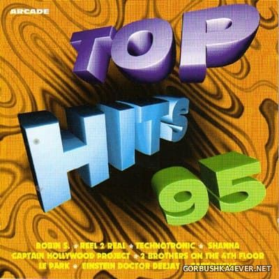 [Arcade] Top Hits 95 [1995]
