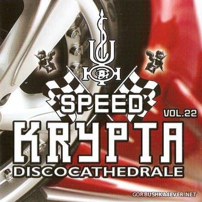 [Balloon Records] Krypta Discocathedrale - Speed [2008] / 2xCD