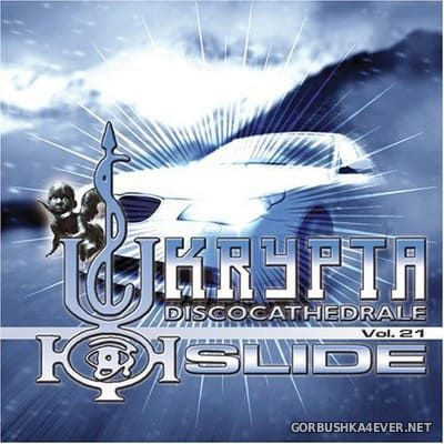 [Balloon Records] Krypta Discocathedrale - Slide [2007] / 2xCD