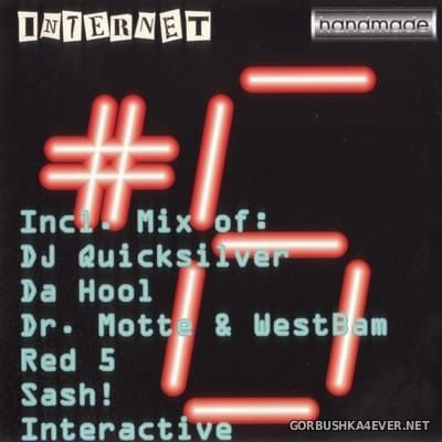 [Mix For You] Internet Mix 6 [1997]