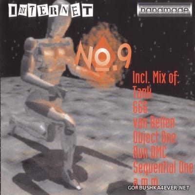 [Mix For You] Internet Mix 9 [1997]