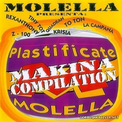 [Do It Yourself Entertainment] Molella presents Makina Compilation [1995]