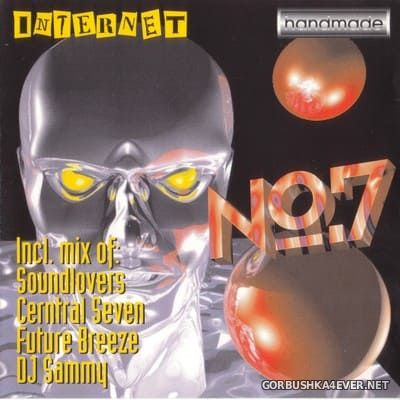 [Mix For You] Internet Mix 7 [1997]