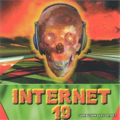 [Mix For You] Internet Mix 19 [1999]