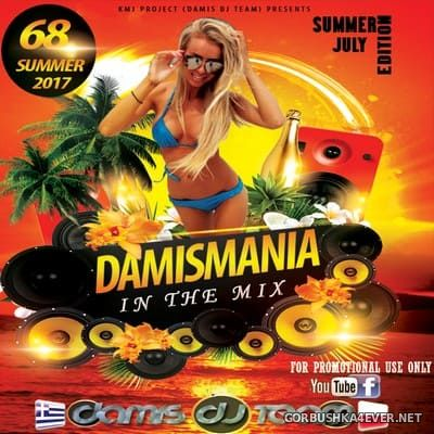 Damismania In The Mix 68 [2017]
