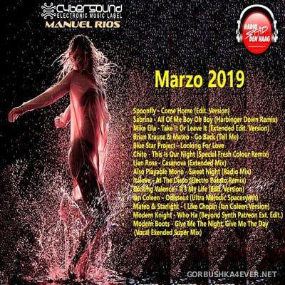 DJ Manuel Rios - RSDH Marzo Mix 2019