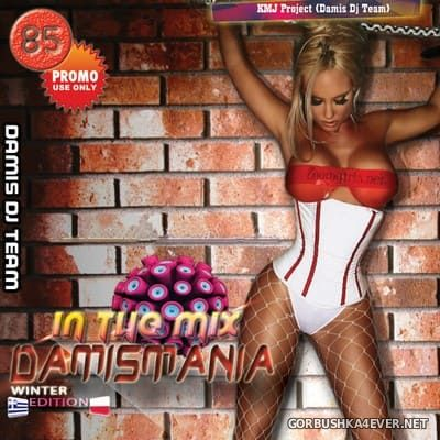 Damismania In The Mix 85 [2019]