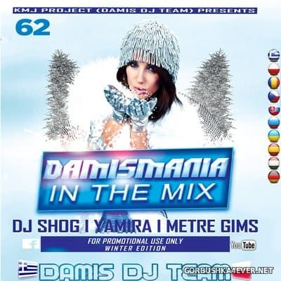 Damismania In The Mix 62 [2017]
