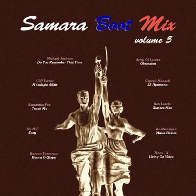 Samara Boot Mix 05 [2011]