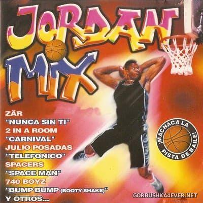 [Koka Music] Jordan Mix [1996]