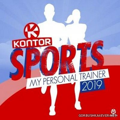 Kontor Sports 2019 - My Personal Trainer [2019] / 2xCD