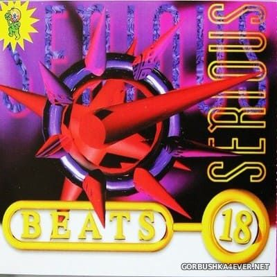[Antler-Subway] Serious Beats 18 [1995] / 2xCD