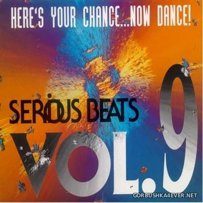 [Antler-Subway] Serious Beats 9 [1993] / 2xCD