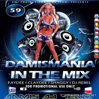 Damismania In The Mix 59 [2016]