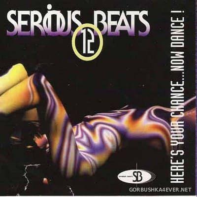 [Antler-Subway] Serious Beats 12 [1994] / 2xCD