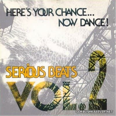 [Trance Mission] Serious Beats 2 [1991]