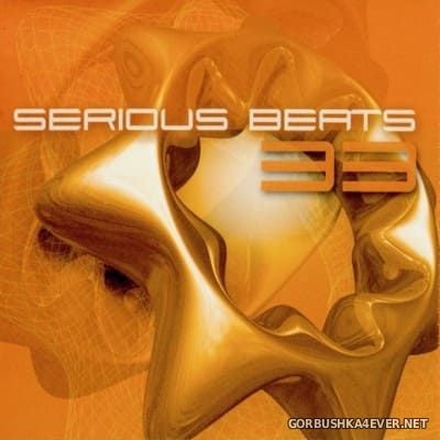 [Antler-Subway] Serious Beats 33 [2000] / 2xCD