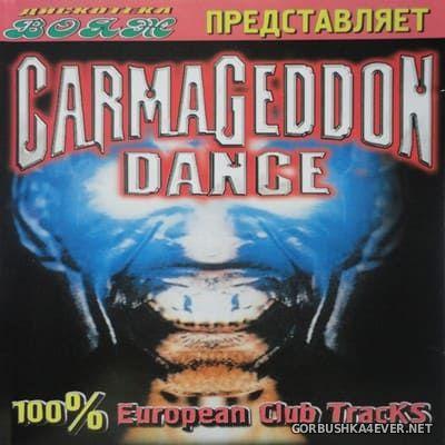 [Дискотека Вояж] Сarmageddon Dance vol 1 [2000]