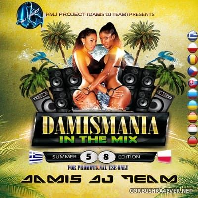 Damismania In The Mix 58 [2016]