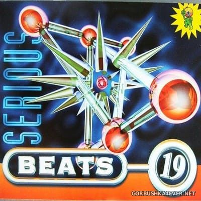 [Antler-Subway] Serious Beats 19 [1996] / 2xCD
