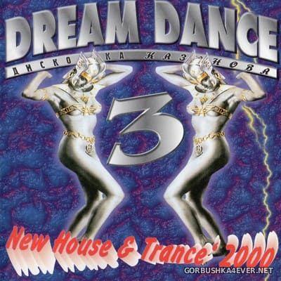 [Дискотека Казанова] Dream Dance vol 3 [1999]