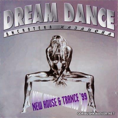 [Дискотека Казанова] Dream Dance vol 1 [1999]