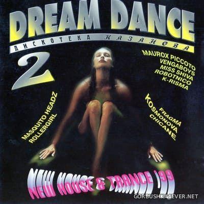 [Дискотека Казанова] Dream Dance vol 2 [1999]