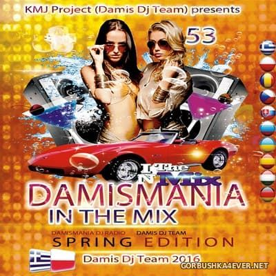 Damismania In The Mix 53 [2016]