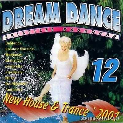 [Дискотека Казанова] Dream Dance vol 12 [2001]