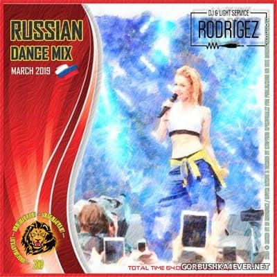 March Russian Dance Mix [2019] by DJ Rodrigez