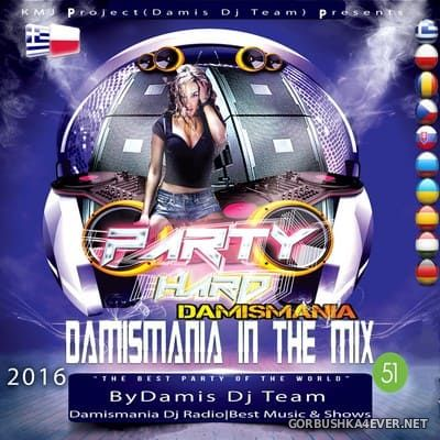Damismania In The Mix 51 [2016]