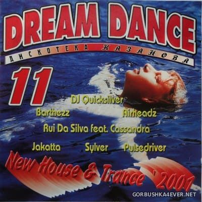 [Дискотека Казанова] Dream Dance vol 11 [2001]