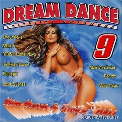 [Дискотека Казанова] Dream Dance vol 9 [2001]