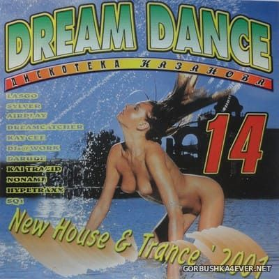[Дискотека Казанова] Dream Dance vol 14 [2001]
