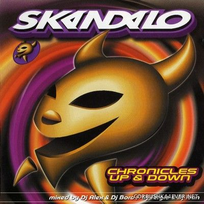 [Tempo Music] Skandalo - Chronicles Up & Down [2001] / 2xCD