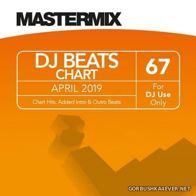 [Mastermix] DJ Beats Chart vol 67 [2019]