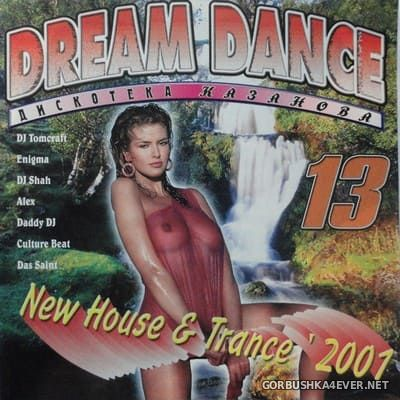 [Дискотека Казанова] Dream Dance vol 13 [2001]