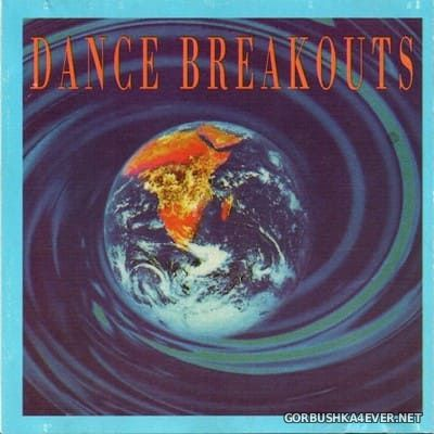 [Wing Music] Dance Breakouts [1995]