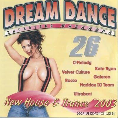 [Дискотека Казанова] Dream Dance vol 26 [2003]