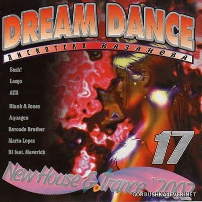 [Дискотека Казанова] Dream Dance vol 17 [2002]