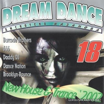 [Дискотека Казанова] Dream Dance vol 18 [2002]