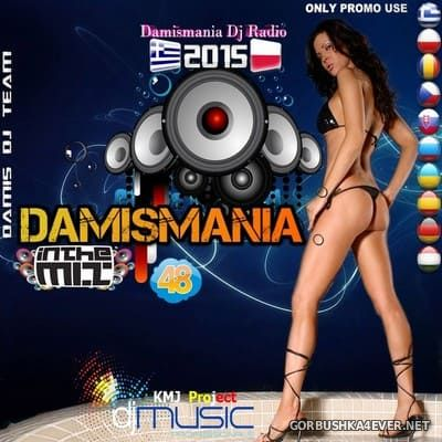 Damismania In The Mix 48 [2015]