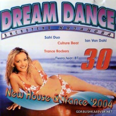 [Дискотека Казанова] Dream Dance vol 30 [2004]
