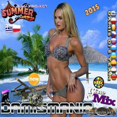 Damismania In The Mix 46 [2015]