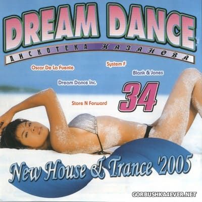 [Дискотека Казанова] Dream Dance vol 34 [2005]