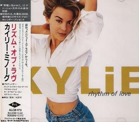 Kylie Minogue - Rhythm Of Love [1990]