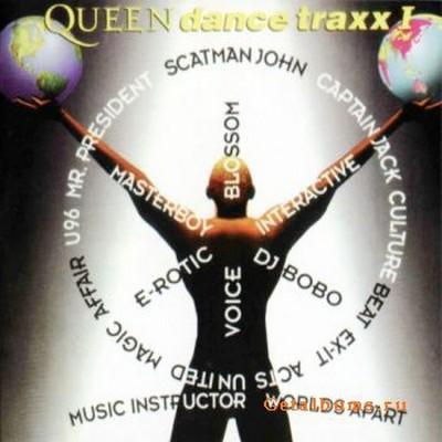 Queen Dance Traxx I [1996]