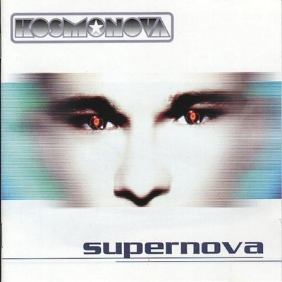 Kosmonova - Supernova [1998]