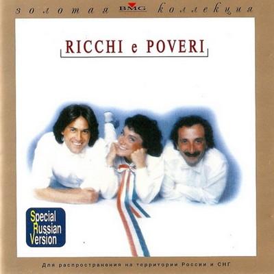 Ricchi e Poveri - The Collection [1998]